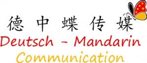 Contentgestaltung der Webseite www.deutsch-mandarin.de inkl. zugehöriger Facebookseite